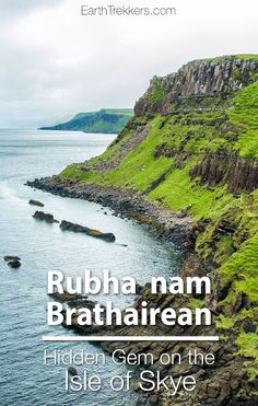 Isle of Skye best th