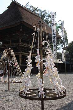 Aoiaso Shirine in Kumamoto-ken,Japan.