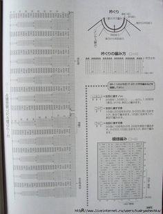 202 (532x700, 257Kb)