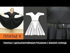 Платье отрезное без выкройки с треугольным вырезом и юбкой солнце с цельнокроеным рукавом Платье 9 - YouTube