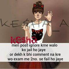 like or comments kiya kro pinterest walo