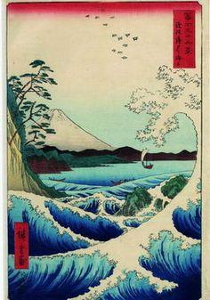 Posted by raku Japanese designed Mt Fuji scene from Setta, By Utagawa Hiroshige Japanese Prints, Japanese Design, Japanese Woodcut, Art Beat, Tinta China, Japanese Painting, Japan Art, Japanese Culture, Woodblock Print