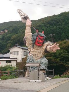 Japan - コミュニティ - Google+