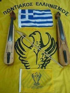 Pontiakos Ellinosmos Greece