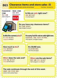 Easy to Learn Korean 863 - Clearance Items and Store Sales (Part One) Chad Meyer and Moon-Jung Kim EasytoLearnKorean.com