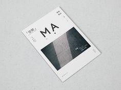 めだまやき, nothingtochance: MA [空間] - Architectural Magazine...