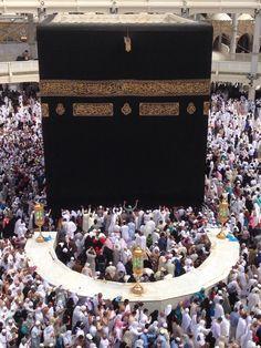 مكة المكرمة(الحرم)|Makkah