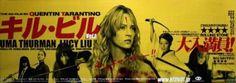 Amazon.com: Kill Bill Vol. 1 Poster Japanese 15x40 Uma Thurman Lucy Liu Vivica A. Fox: Home & Kitchen