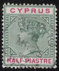 Cyprus Stamps SG 040a 1896 Half Piastre