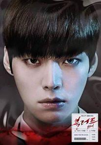 Ahn Jae Hyun as Park Ji Sang (the vampire) Baek Seung Hwan as young Ji Sang