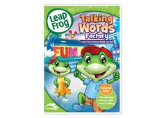 Talking Words Factory DVD #LeapFrogWishList