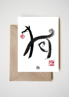 Zodiac Card Year of Dog Chinese Letters inspired by RICEandINK