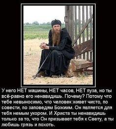 (20) Одноклассники Russian Quotes, Thankful, Hero, Album, Motivation, Memes, Life Hacking, Heaven, Quotes