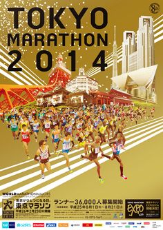 2014 Tokyo Marathon #marketingsportowy #marketingwsporcie #muvmentmarketing