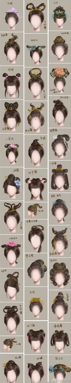 collection...ancient chinese hair styles.