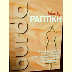 33b56999d69 9 καταπληκτικές εικόνες με Βαφές για ρούχα | Beauty products ...