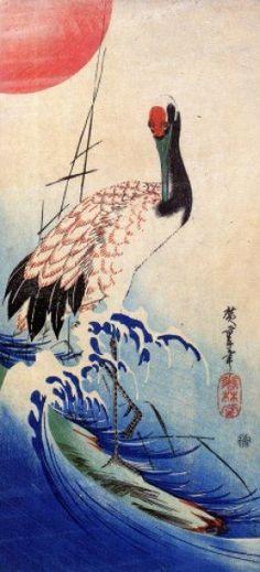 """Crane and rising sun"" by ukiyo-e master Ando Hiroshige (1797-1858)."