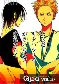 Yoru to Asa no Uta 2 - Read Yoru to Asa no Uta ch.2 Online For Free - Stream 1 Edition 1 Page All - MangaPark