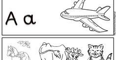 δραστηριότητες για το νηπιαγωγείο εκπαιδευτικό υλικό για το νηπιαγωγείο Learn Greek, Greek Language, Greek Alphabet, Letter Writing, Activities For Kids, Preschool, Lettering, Education, Learning