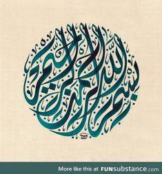 My Basmala calligraphy in Jali diwani style, private collection, London, Uk Bismillah Calligraphy, Calligraphy Drawing, Islamic Art Calligraphy, Persian Calligraphy, Calligraphy Alphabet, Coran, Arabic Art, Illustration, Doodles