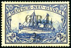 1914 German Colonial Issue 2s on 2m blue, from the wide setting at 5.5mm apart, mint, fine & very rare (SG 28, £4'750), cert. RPS (1924)  De...