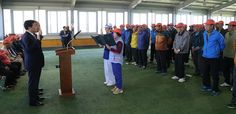 제3회 무안군수기 노인 게이트볼 대회 성황리 개최
