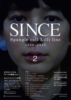 Kiyoaki Sasahara photo exhibition 「ear」