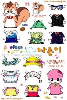 "종이인형 (나롱이) : 네이버 블로그* 1500 free paper dolls international artist Arielle Gabriel""s The International Paper Doll Society for pinterest paper doll pals *"