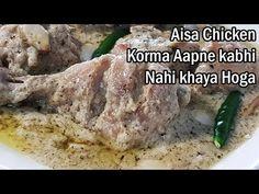 Shahi Chicken korma recipe in hindi l How to make Shahi Korma l Cooking with Benazir White Chicken Korma Recipe, Chicken Gravy, Chicken Recipes, Indian Food Recipes, New Recipes, Recipies, How To Make Mayonnaise