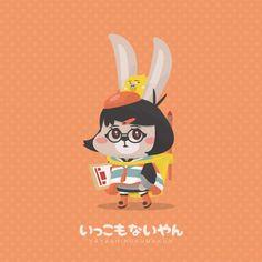 #イラスト #ややしろくまくん #ファミコン #クラシックミニ #任天堂 #かわいい #ファッション #画家 #おかっぱ #売り切れ #illustrator #illust #familycomputer #nintendo #japan #classicmini #painter #kawaii #fashion #nes #game #bob #soldout