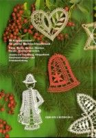 Gallery.ru / Фото #62 - Мелкие изделия - Polly-Polly Polly Polly, Christmas Tree, Christmas Ornaments, Bobbin Lace, Tree Skirts, Holiday Decor, Candle, Teal Christmas Tree, Bobbin Lacemaking