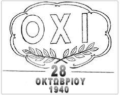 . 28th October, Wood Elf, Sunday School, Kindergarten, Education, Google, Greek, Room Decor, Hair
