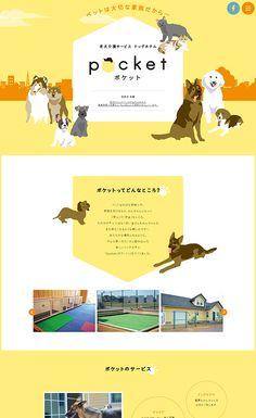 ドッグホテル ポケット » Web Design Clip [L] Pet Branding, Branding Design, Ppt Design, Layout Design, Web Design Gallery, Ui Web, Website Layout, Sale Banner, Japanese Design