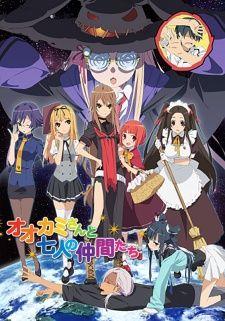 Ookami-san to Shichinin no Nakama-tachi (Ookami-san and Her 7 Companions). If you like tsunderes with a dark back story, you will like this.