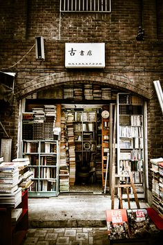 A book shop in the used book alley in Busan, South Korea.