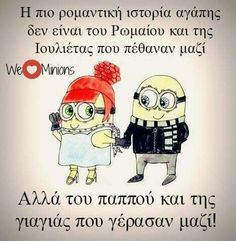 The most romantic love story isn't Romeo and Juliet who died together, but grandpa and grandma who grew old together. Growing Old Together, Grow Together, Romantic Love Stories, Most Romantic, Grandma And Grandpa, Mom And Dad, Minion Run, Minion Humor, Happy Together