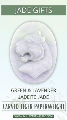 A Great Gift - Carved lavender with green jade tiger head paperweight. The tiger is the 3rd symbol in the Chinese Zodiac & represents courage & dignity. Use discount code INSTA10JORDAN at checkout!