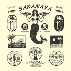 Design for a Japanese seafood restaurant coming to Amsterdam, Netherlands . Logo Restaurant, Seafood Restaurant, Jaguar, Flash Design, Typo Logo, Tattoo Project, Instagram Design, Tee Design, Graphic Design Inspiration