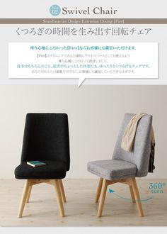 テーブル ダイニングテーブル 伸縮テーブル Fier フィーア W120テーブル ニトリ イケア IKEA 家具好きに :t-040600611:北欧家具MONTANA - 通販 - Yahoo!ショッピング