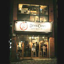 DevilCraft Kanda http://en.devilcraft.jp/