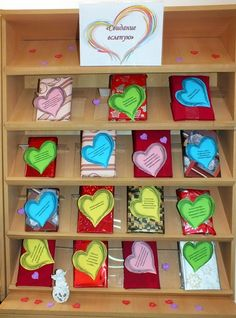 Сельская библиотека: 14 февраля - День всех влюблённых... в легенды. И в библиотеки.