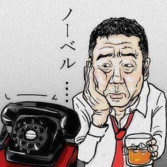Hakuri Murakami (1949). Una caricatura publicada en una Facebook de fans tras el anuncio de no recibir el Nobel de Literatura. Influyente escritor japonés, enemigo de los medios, pero amante del jazz, es este estilo musical el que le ha dado la inspiración para escribir. Es uno de los escritores japoneses más importantes e internacionalmente aclamados. Autor de novelas como Tokio Blues, Kafka en la orilla y After Dark, entre otros.