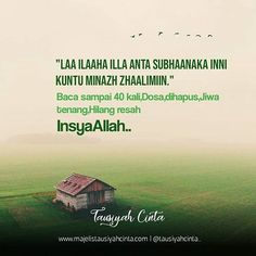Pray Quotes, Quran Quotes Inspirational, Words Quotes, Best Quotes, Hijrah Islam, Doa Islam, Islam Religion, Reminder Quotes, Self Reminder