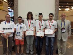 Злато х 2 за България от МОИ 2014