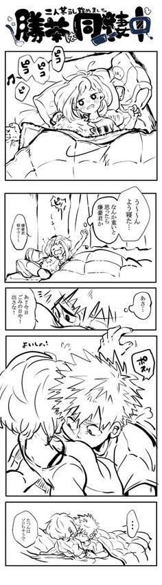 Boku no Hero Academia || Katsuki Bakugou, Uraraka Ochako.