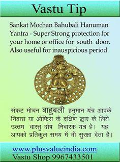 Sankat Mochan Hanuman Yantra for South Door ⭐️ Vedic Mantras, Hindu Mantras, Feng Shui Tips For Wealth, Indian House Plans, Hindu Rituals, Vastu Shastra, Gernal Knowledge, Smart Home Automation, Vash