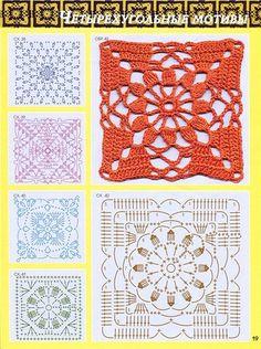 Crochet Motifs with Charts Crochet Squares, Crochet Motif Patterns, Crochet Blocks, Crochet Diagram, Tatting Patterns, Crochet Chart, Filet Crochet, Crochet Granny, Crochet Doilies