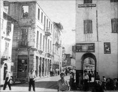 Corfu, Old Navy, Street View, Vintage Cards, Image, Vintage Maps