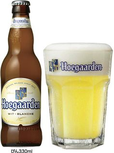 ホワイトステラのモデルとなった、ベルギーのヒューガルデン ホワイト。レモンをぎゅっと搾っても美味しいらしい。上司のオススメ。