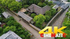 [Cinematic] Ohara-Tei Residence - Oita - 大原邸 - 4K Ultra HD